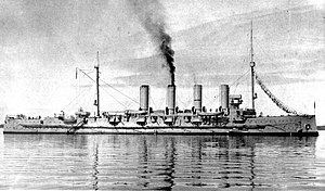 203mm 45 caliber Pattern 1892 - Image: Rossiya 1895 1922d