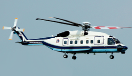 Royal Thai Air Force Sikorsky S-92 (cropped).png