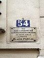Rue Monsieur le Prince 54.JPG
