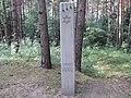 Rumbula Forest.JPG