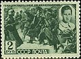 Rus Stamp Kosmodemyanskaya 1942 CPA 829.jpg