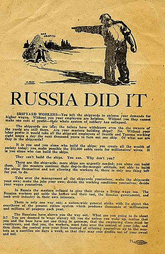 "Seattle General Strike - The pamphlet entitled ""Russia Did It."""