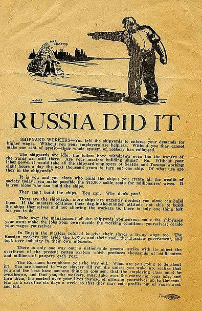File:Russia Did It.jpg