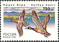 Russia stamp 1995 № 243.jpg