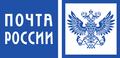 Russian Post logo.png