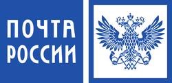 Картинки по запросу почта россии лого png