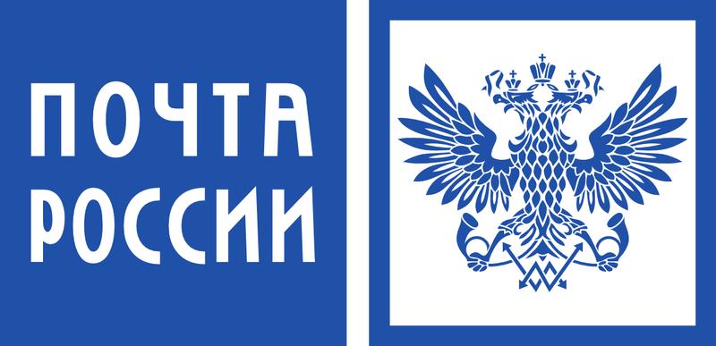 Russian Logo Russian Love Words 114