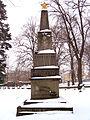 RussischerSoldatenfriedhofBautzen.jpg
