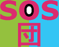 SOS Logo png.PNG