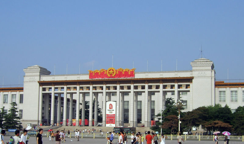 Museo nacional de China (Pekín – China)