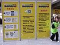 SZ 深圳 Shenzhen 福田 Futian 深圳會展中心 SZCEC Convention & Exhibition Center July 2019 SSG 56.jpg