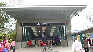 Grand Theater station Shenzhen Metro station