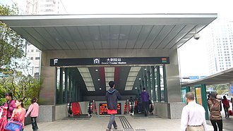 Grand Theater station - Image: SZ GRAND THEATER STATION EXIT F