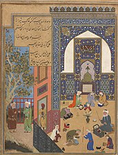 Sad'i and the Youth of Kashgar, Ascribed to Bihzad, From a copy of the Gulistan (Rosegarden) by Sa'di.jpg