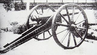 Armstrong gun