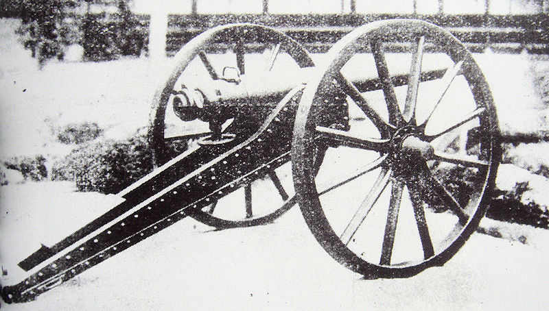 File:Sagahan Armstrong gun used at the Battle of Ueno against the Shogitai 1868.jpg