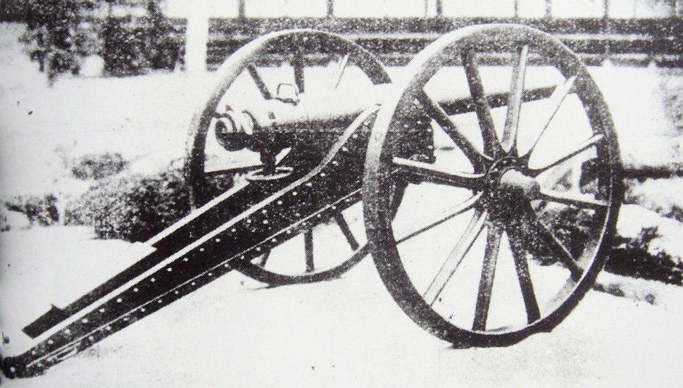 Sagahan Armstrong gun used at the Battle of Ueno against the Shogitai 1868