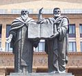 Sahak Partev and Mesrop Mashtots.jpg
