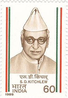 Saifuddin Kitchlew 1989 stamp of India.jpg