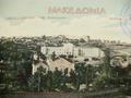 Saint Paul Thessaloniki.png