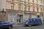 Saint Petersburg Post Office 197136.jpeg
