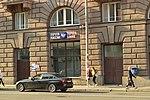 Saint Petersburg Post Office 199178 - 2.jpeg