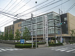 Saitama District Legal Affairs Bureau.JPG