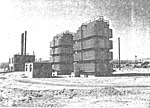 Salt Wells Pilot Plant - Boiler plant and cooling towers.jpg
