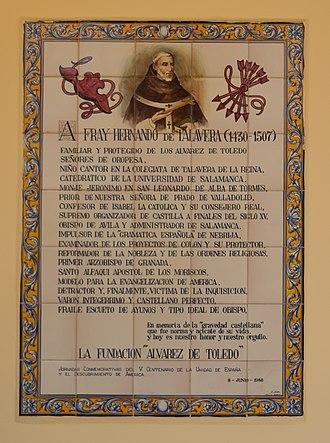 Hernando de Talavera - A plaque to Hernando de Talavera, San Jeronimo monastery, Granada, Spain.