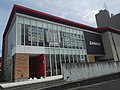 Sanaru-school-Seto-Honbu.jpg