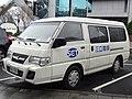 Sanlih E-Television RAZ-7005 20180106a.jpg