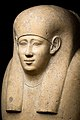 Sarcophagus of Djedhor MET 11.154.7a b EGDP022705.jpg
