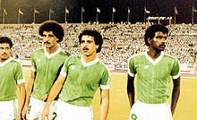 Saudi Arabia national football team in 1984.jpg