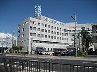 Sayama Hospital 1.JPG