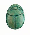 Scarab Inscribed with the Throne Name of Thutmose III MET 27.3.309 top.jpg