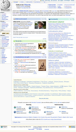 Screenshot-dutch low saxon-wikipedia-mainpage.jpg
