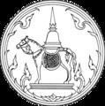 Seal Phrae.png