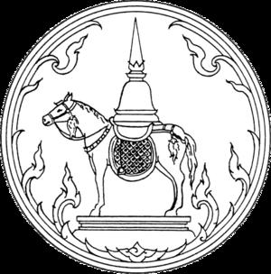 Phrae Province - Image: Seal Phrae