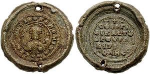 "Drougoubitai - 11th-century Byzantine seal of an anonymous ""krites (civil governor) of the Drougoubitai"""
