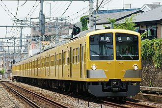 Seibu Railway - Image: Seibu Railway new 101