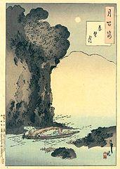 Moon of the Red Cliffs (Sekiheki no tsuki)