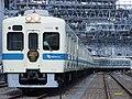 Series 5000 10Car Last Run of Odakyu Electric Railway.JPG