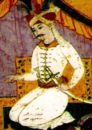 Ismail II - Artwork of Ismail II