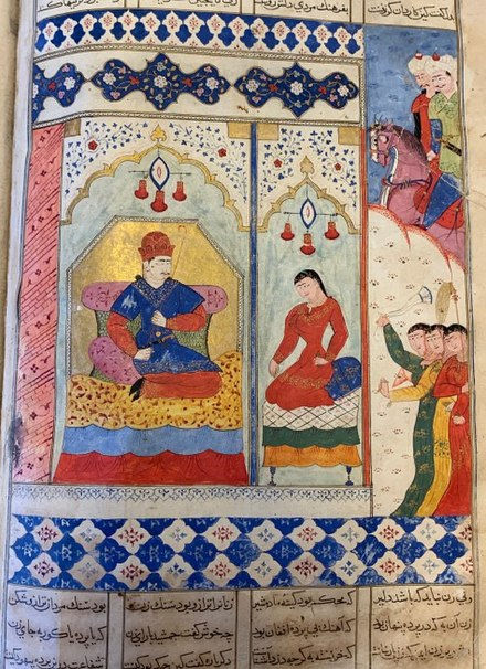 A Bengali Persian manuscript showing Alexander sharing his throne with Queen Nushabah. The scene is based on Nizami Ganjavi's Iskandar Nama (Book of Alexander). The manuscript was published by Sultan Nusrat Shah who reigned between 1519 and 1538. (British Library) Sharafnama of Nizami, Bengal.jpg