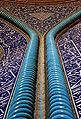 Sheikh-Lotf-Allah mosque wall.JPG