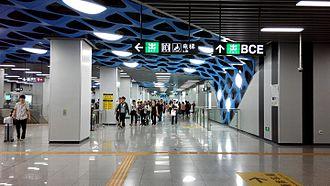 Qianhaiwan station - Line 11 concourse.