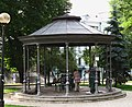 Shevchenko park Kiev6.jpg