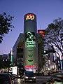 Shibuya 109 -02.jpg