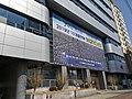 Shincheonji Daegu Church 1 20200302.jpg