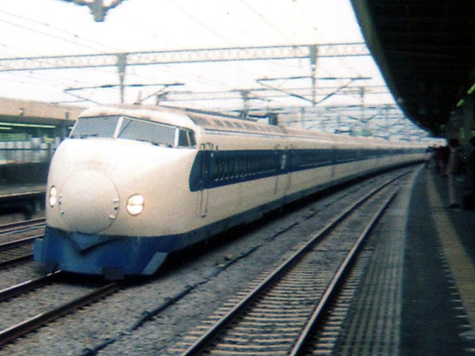 Shinkansen type 0 Hikari 19890506a.jpg